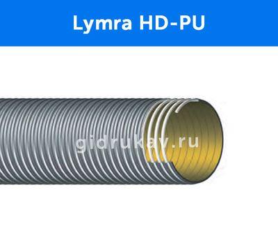 Напорно-всасывающий ПВХ шланг с полиуретановым внутренним покрытием Lymra HD-PU схема