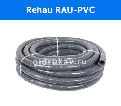 Напорно-всасывающий морозостойкий ПВХ шланг для ассенизаторских машин Rehau-RAU-PVC бухта