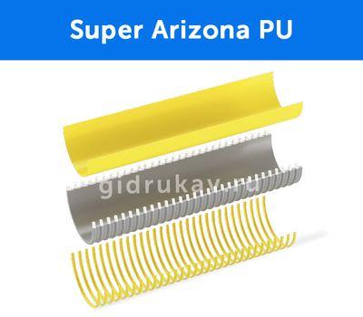 Напорно-всасывающий ПВХ шланг с полиуретановым слоем Super Arizona PU схема