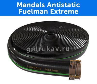 Плоскосворачиваемый напорный полиуретановый шланг Mandals Antistatic Fuelman Extra