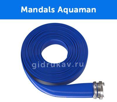 Плоскосворачиваемый напорный полиуретановый шланг Mandals Aquaman бухта