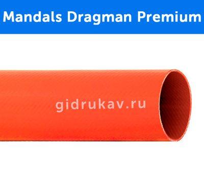 Плоскосворачиваемый напорный полиуретановый шланг Mandals Dragman Premium в разрезе