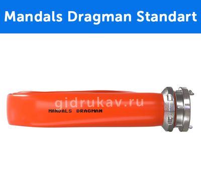 Плоскосворачиваемый напорный полиуретановый шланг Mandals Dragman Standart вид сбоку