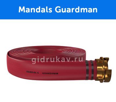 Плоскосворачиваемый напорный каучуковый шланг Mandals Guardman вид сбоку