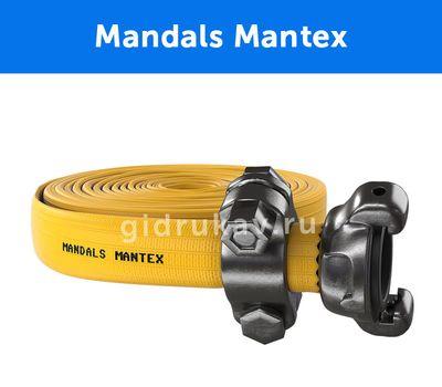 Плоскосворачиваемый напорный полиуретановый шланг Mandals Mantex вид сбоку