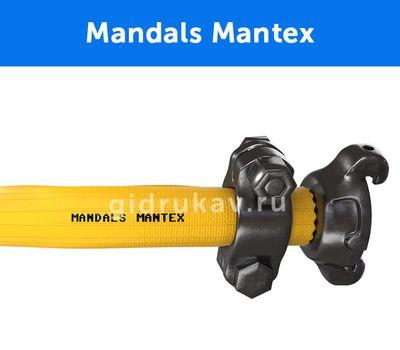 Плоскосворачиваемый напорный полиуретановый шланг Mandals Mantex с хомутами