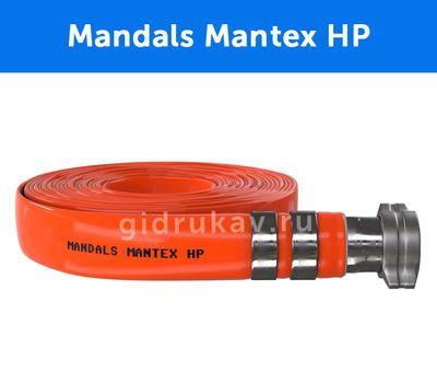 Плоскосворачиваемый напорный полиуретановый шланг Mandals Mantex HP вид сбоку