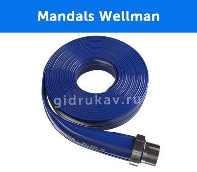 Плоскосворачиваемый напорный полиуретановый шланг Mandals Wellman бухта