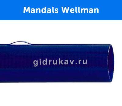 Плоскосворачиваемый напорный полиуретановый шланг Mandals Wellman в разрезе
