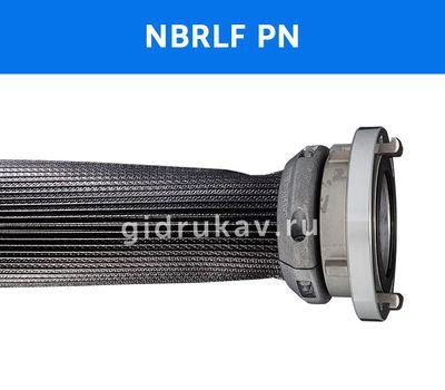 Плоский каучуковый рукав NBRLF PN вид сбоку