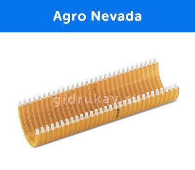 Напорно-всавающий пвх шланг Agro Nevada в разрезе