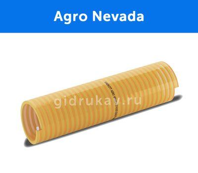 Напорно-всасывающий ПВХ шланг Agro Nevada