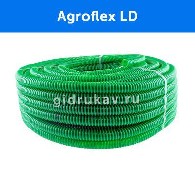 Напорно-всасывающий ПВХ  рукав для воды Agroflex LD бухта