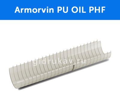 Напорно-всасывающий ПВХ шланг Armorvin PU OIL PHF схема в разрезе