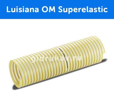 Напорно-всасывающий ПВХ шланг Luisiana OM Superelastic