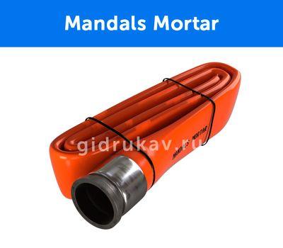 Плоскосворачиваемый полиуретановый шлан Mandals Mortar вид сбоку